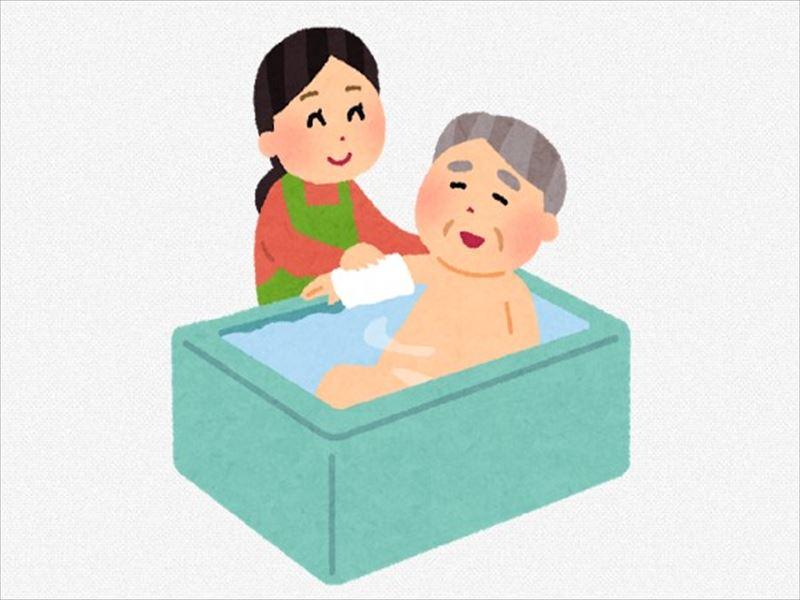 入浴の介助