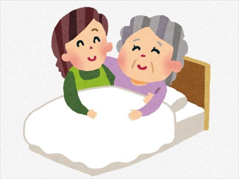 起床・就寝の介助